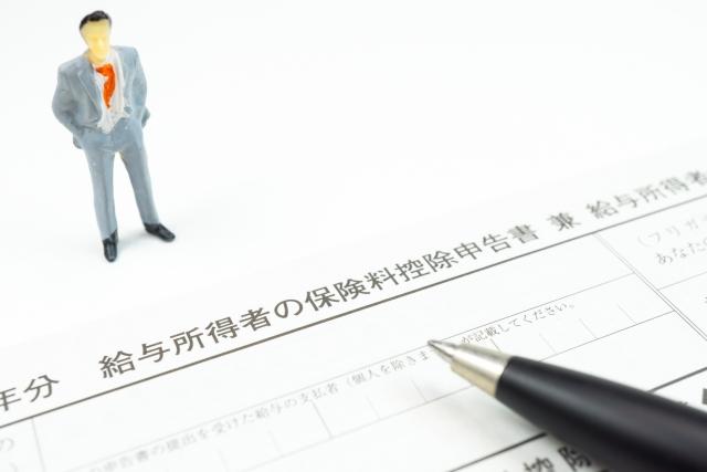 加入 条件 保険 雇用